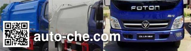 Yueda YD5085ZYSBJE4 garbage compactor truck