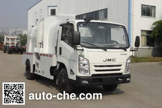 Yueda YD5087TCAJXE5 food waste truck