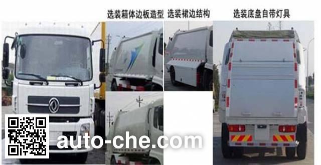 Yueda YD5161ZYSDE5 garbage compactor truck