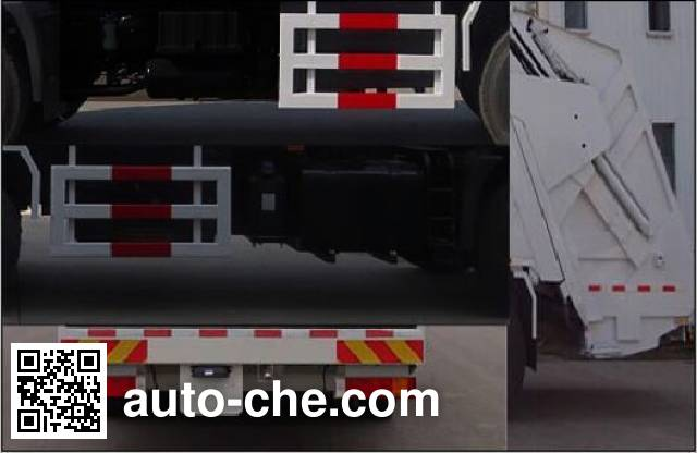 Yueda YD5253ZYSDFE5 garbage compactor truck