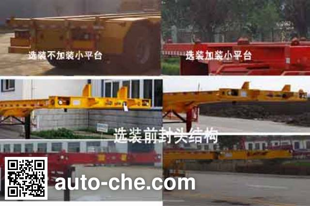Linzhou YDZ9350TJZ container transport trailer