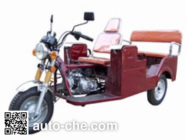 Yufeng YF110ZK-C auto rickshaw tricycle