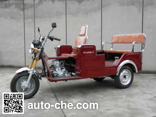 Yufeng YF125ZK-C auto rickshaw tricycle