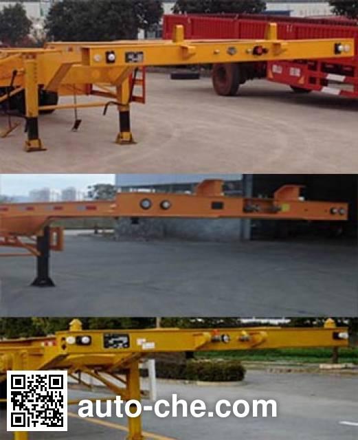 路飞牌YFZ9350TWY危险品罐箱骨架运输半挂车