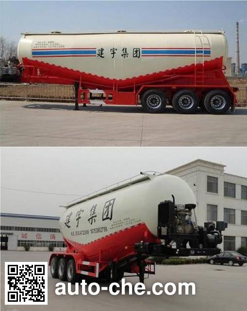 Zhongyun YFZ9402GFLZY low-density bulk powder transport trailer