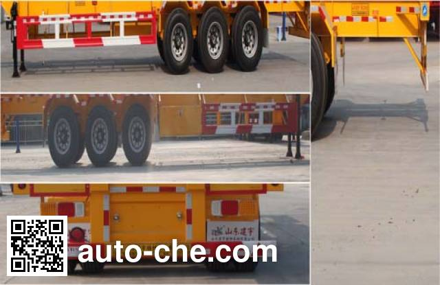 Lufei YFZ9407TJZ container transport trailer