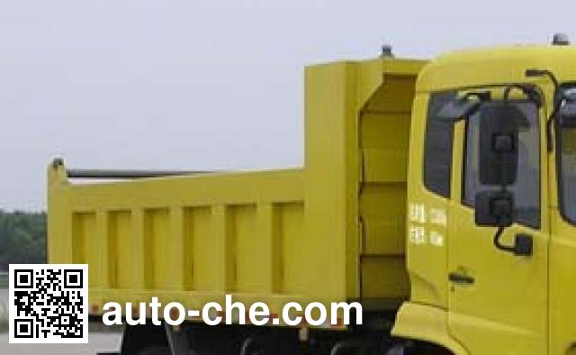 Shenying YG3120B2B dump truck