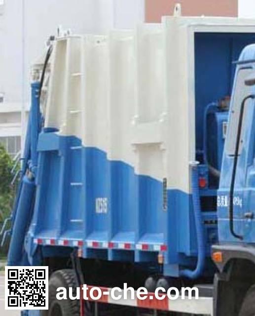 Shenying YG5120ZYSB garbage compactor truck