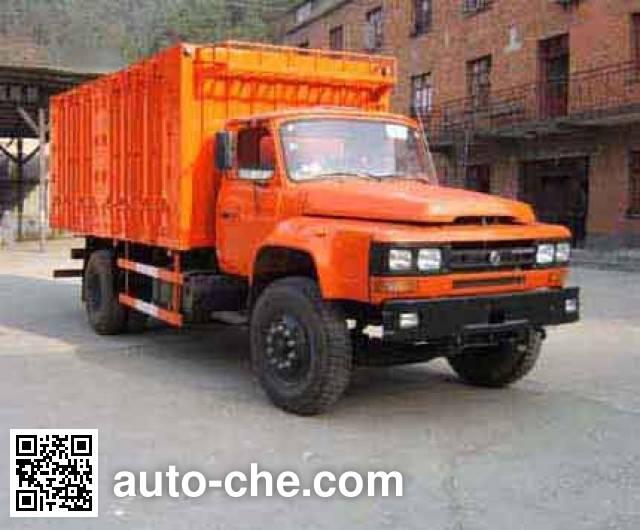 Shenying YG5130XXY box van truck