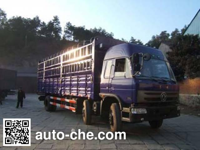 Shenying YG5160CSY stake truck