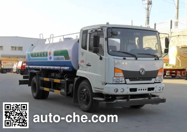 Shenying YG5160GPSB21 sprinkler / sprayer truck