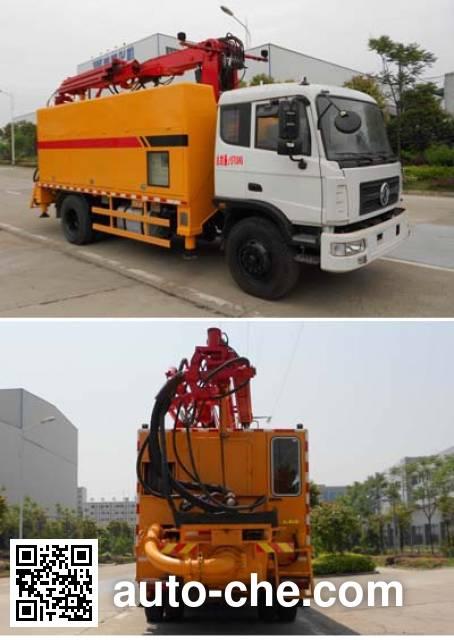 Shenying YG5160TPJHD4G1 concrete spraying truck