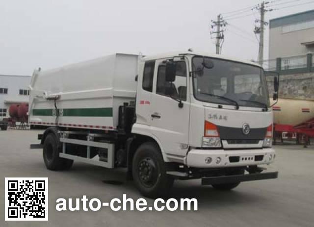 Shenying YG5160ZLJB21 garbage truck