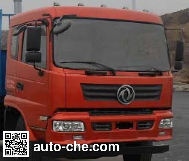 Shenying YG5164GSSGK sprinkler machine (water tank truck)
