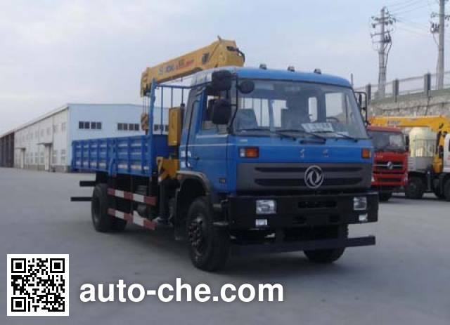 Shenying YG5164JSQGK truck mounted loader crane