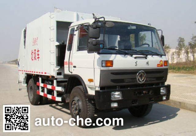 Shenying YG5168ZYSK garbage compactor truck
