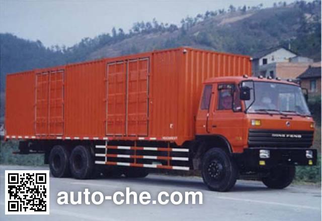 Shenying YG5200XXY box van truck