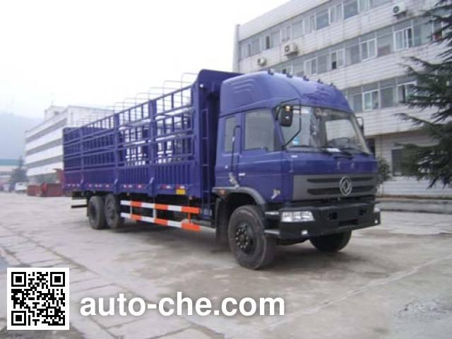 Shenying YG5203CSY stake truck