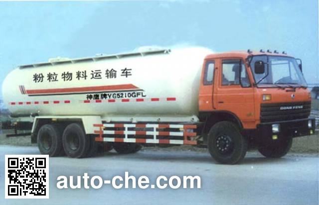 Shenying YG5210GFL bulk powder tank truck