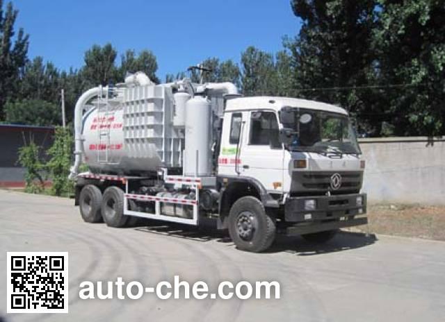 Shenying YG5250GXPGF4 industrial vacuum truck