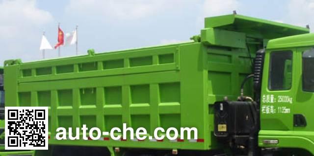Shenying YG5258ZLJA3 dump garbage truck
