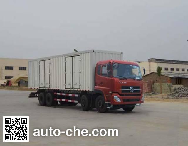 Shenying YG5280XXYA1 box van truck