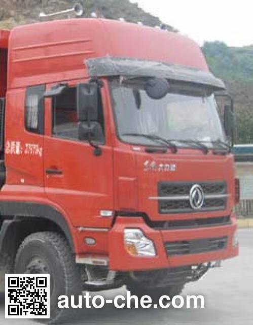 Shenying YG5280XXYA13 box van truck