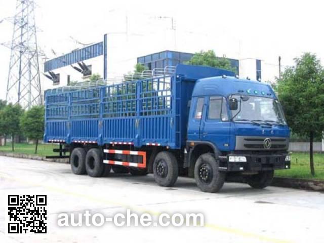 Shenying YG5290CSY stake truck