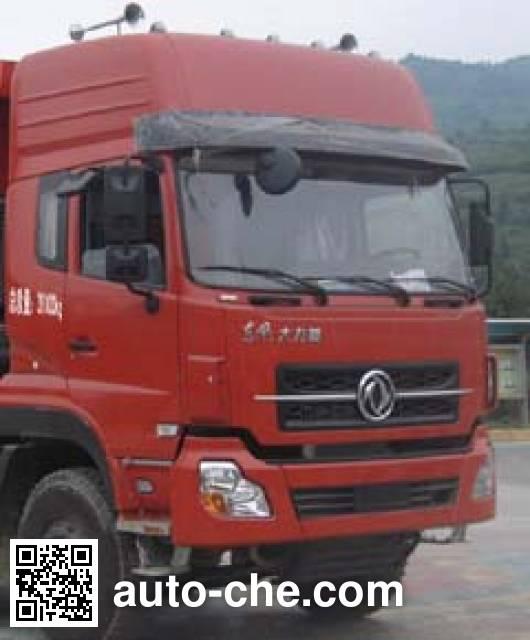 Shenying YG5310XXYA14A box van truck