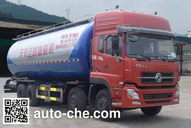 神鹰牌YG5311GFLA10低密度粉粒物料运输车