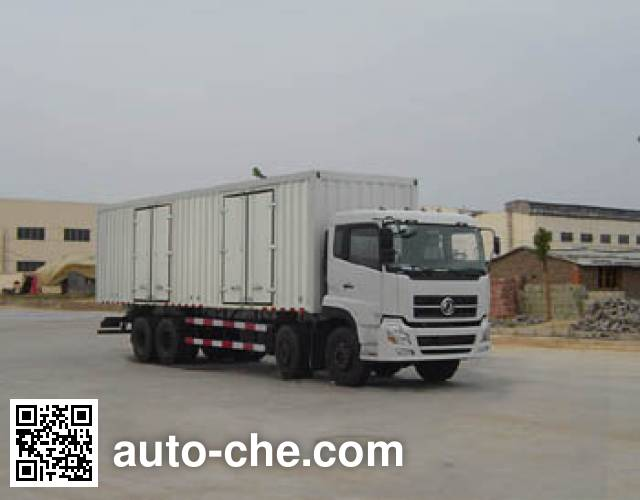 Shenying YG5314XXY box van truck