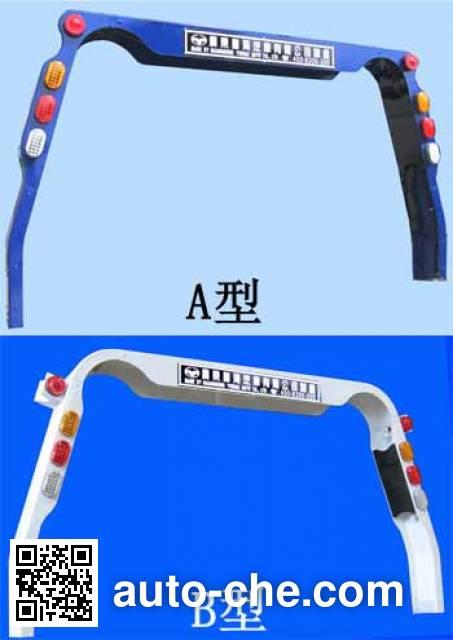 Yuehai YH5075TQZ01P wrecker