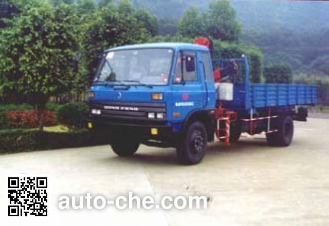 Yuehai YH5100JSQ01Z truck mounted loader crane