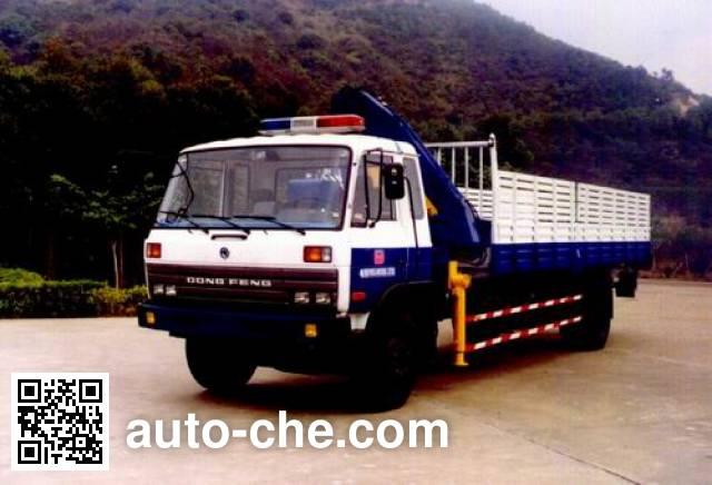 Yuehai YH5140JSQ01Z truck mounted loader crane