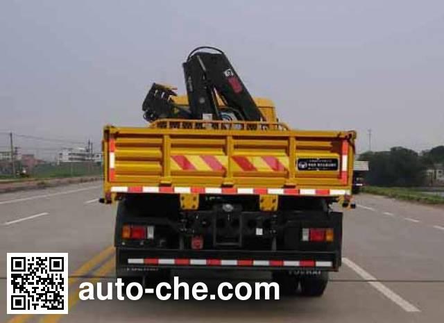 Yuehai YH5151JSQ02 truck mounted loader crane