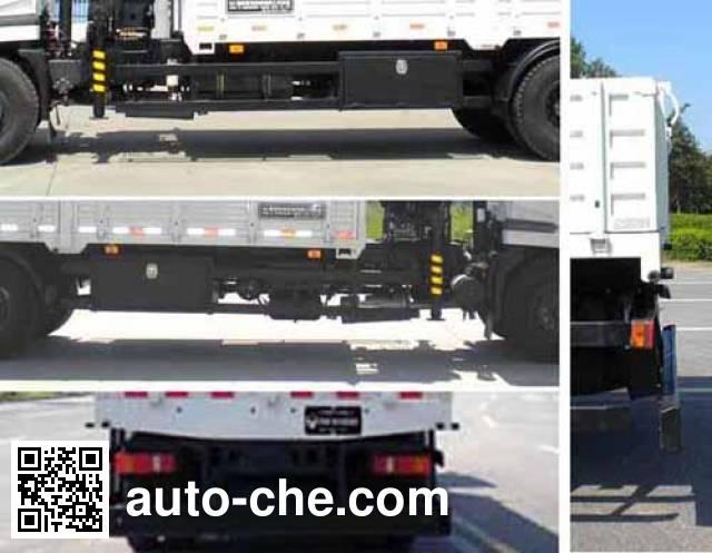 Yuehai YH5161JSQ01 truck mounted loader crane
