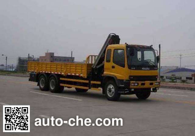 Yuehai YH5230JSQ02 truck mounted loader crane