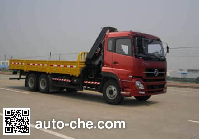 Yuehai YH5250JSQ01 truck mounted loader crane