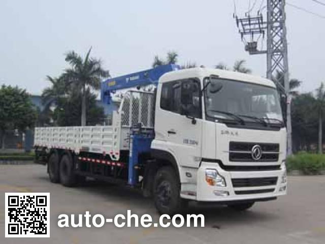 Yuehai YH5250JSQ014 truck mounted loader crane