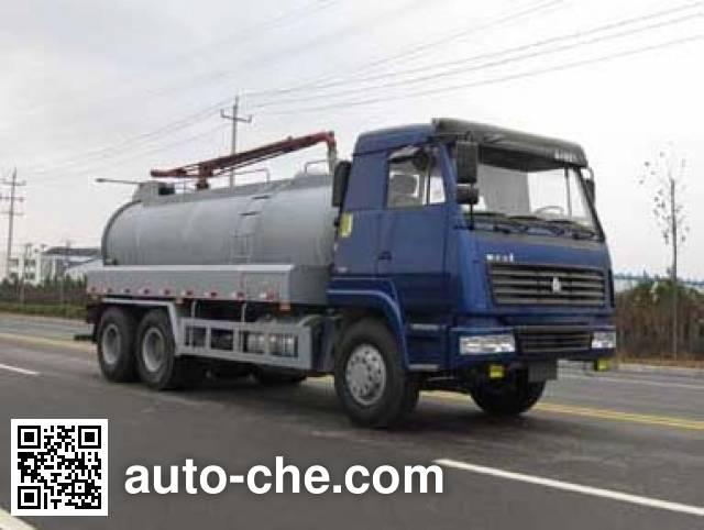 前兴牌YH5250TGY供液车