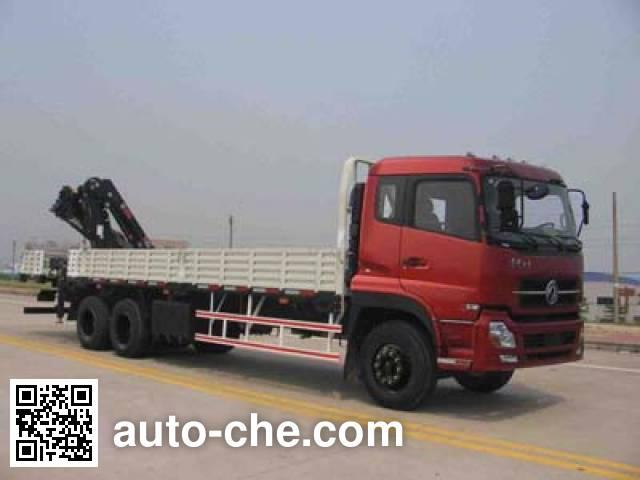 Yuehai YH5251JSQ01 truck mounted loader crane
