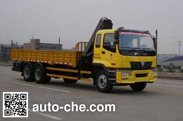 Yuehai YH5251JSQ18 truck mounted loader crane