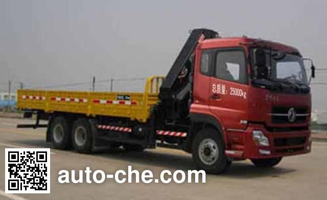 Yuehai YH5252JSQ01 truck mounted loader crane