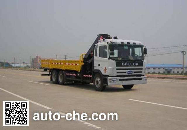 Yuehai YH5252JSQ05 truck mounted loader crane