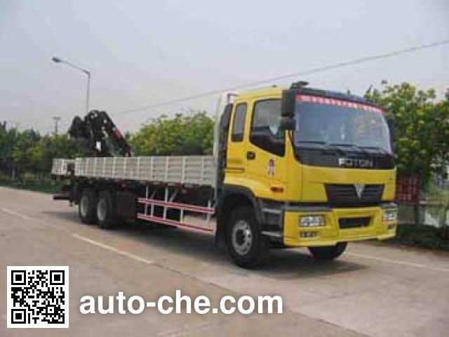 Yuehai YH5252JSQ18 truck mounted loader crane