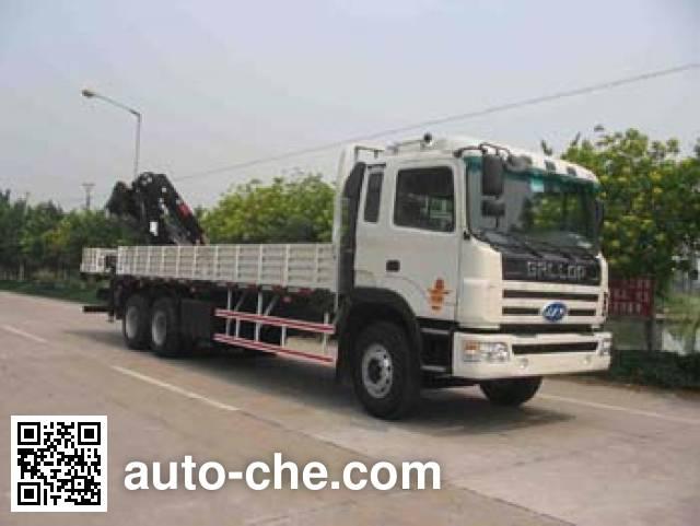 Yuehai YH5253JSQ05 truck mounted loader crane