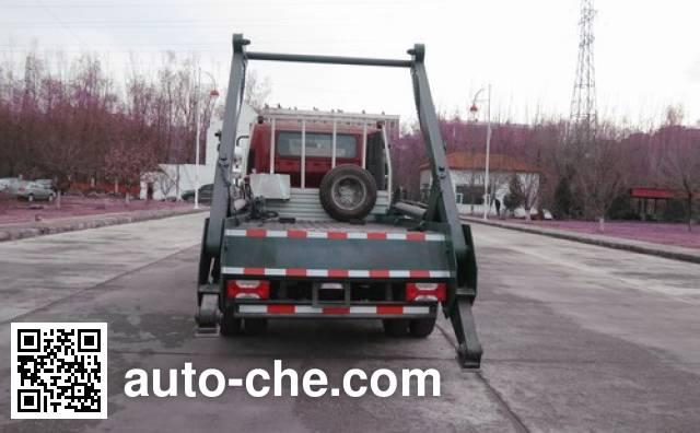 Hengyi YHY5040ZBS skip loader truck