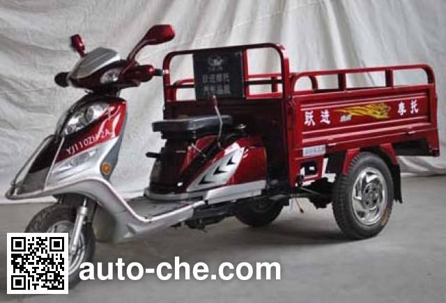 Yuejin YJ110ZH-2A cargo moto three-wheeler