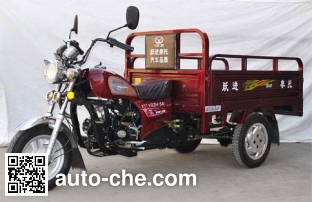 Yuejin YJ110ZH-3A cargo moto three-wheeler
