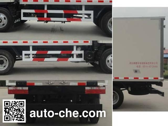 Yogomo YJM5040XBW insulated box van truck